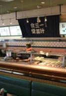一汁三菜食堂 南国店(イチジュウサンサイショクドウナンゴクテン)