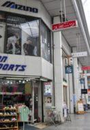 有限会社稲門スポーツ(ユウゲンガイシャトウモンスポーツ)